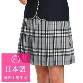 スクールサマースカート 薄地夏仕様/グレー タータンチェック チェック柄 アジャスター 膝丈 膝上 日本製 制服 学生 女子高生 中学生 高校生 プリーツスカート ウール 大きいサイズ対応 AIKTHGS46-030