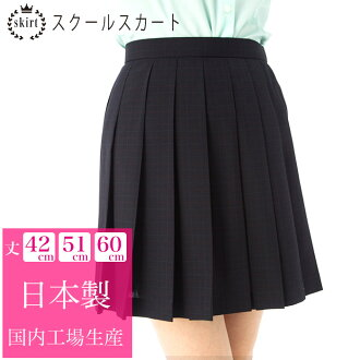 School Somers cart [thinly-made summer specifications] school uniform uniform high school girl factory production classroom original pleated skirt AIKGT3472S-1S