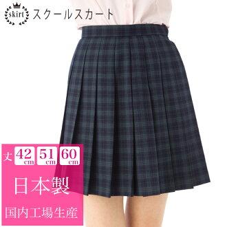 School skirt [navy place blue system checked pattern] school uniform uniform high school girl factory production classroom original pleated skirt AIKGT3065-33