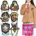 【送料無料】エンブレム[バッチタイプ]ブレザー 女子校生 学生 制服 式服 入学式 卒業式