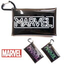 Clear s marvel top