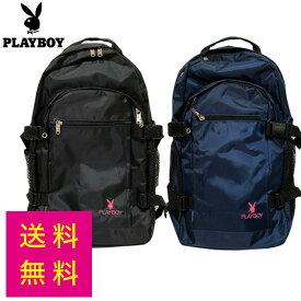 リュック/PLAYBOY プレイボーイ[PBMB114] 紺 黒 デイパック 通学 通勤 軽量 学校 学生 鞄 カバン 女子 女の子