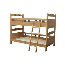 2段ベッド 分割ベッド ワイドK ベッドフレームのみ 子供ベッド 子供用ベッド 二段ベッド 2台連結 連結ベッド サイドガード はしご付き すのこベッド 送料無料
