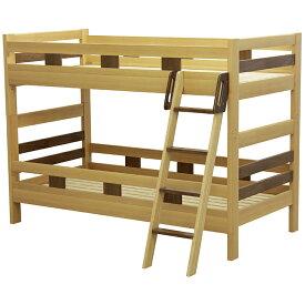 2段ベッド 分割ベッド ワイドK ベッドフレームのみ 子供ベッド 2段ベッド 二段ベッド 2台連結 連結ベッド サイドガード はしご付き すのこベッド 送料無料