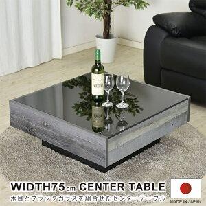 テーブル 北欧 ガラステーブル...