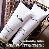 【Amilio/アミリオール】美容師がこだわってつくったトリートメント200g