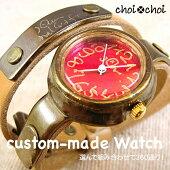 choi×choiオーダーメイド腕時計(アンティークボディ)