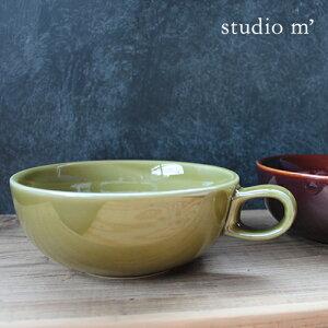 【studio m' / スタジオエム】パルタジェ(Partager)屯水/とんすい/スープ/スープカップ/鍋/取り皿/鉢/ボール/シリアル/グラノーラ/磁器/アメ/オリーブ/日本製/ラッピング/