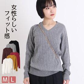 リブニット レディース リブ 大きいサイズ vネック 長袖 ニット 無地 秋冬 セーター セール SALE