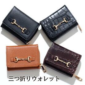 財布 レディース 三つ折り 黒 三つ折り財布 ウォレット かわいい クロコ 小さめ コンパクト