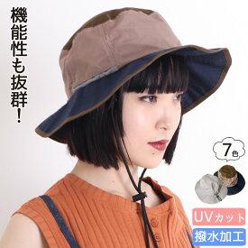 サファリハット レディース 撥水 紫外線対策 UV対策 折りたたみ ポケッタブル アウトドア 帽子