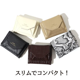 ミニ財布 レディース 三つ折り かわいい 薄い 財布 ミニ コンパクト 小さい ウォレット