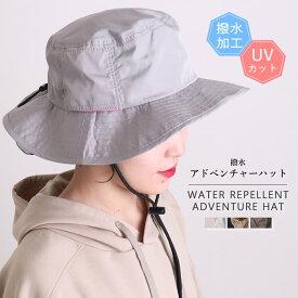 『ネコポス対応(1点まで)』サファリハット レディース 撥水 紫外線対策 UV対策 折りたたみ ポケッタブル アウトドア 帽子