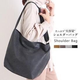 ショルダーバッグ レディース 斜め掛け 大人 a4 大きめ 肩掛け 通勤 2way バッグ 鞄 かばん