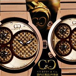 カーティスCURTIS&Co.ビッグタイムワールドメタルローズゴールド3Timezone50mm・国内最速入荷ゴールドダイヤル