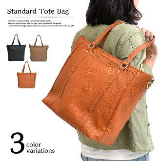 [主機系統 moteru 的傢伙手提袋] 男子和婦女在對可用於 2 路手提袋特色的手提袋男女皆宜的手提袋挎包 2 路袋包禮物新生日禮品袋