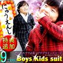 Kids suit m01ss