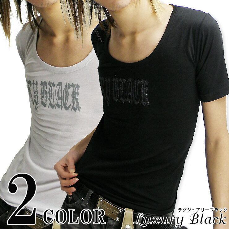 【在庫処分SALE】現品限り!Luxury Black(ラグジュアリーブラック)ラメ加工ロゴUネックTシャツ/全2色お兄系 メンスパ メンナク 半袖Tシャツ キレイめ ダンス スポーツ 衣装 伸縮 ホスト