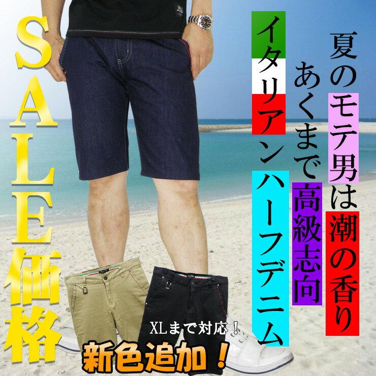 【SALE】Luxury Black(ラグジュアリーブラック)イタリアンハーフパンツ ハーフパンツ 半ズボン メンズ ストリート カジュアル アメカジ シンプル クロップド ローライズ ワークパンツ ショートパンツ 大きいサイズ