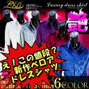 Lvx beroa 0001