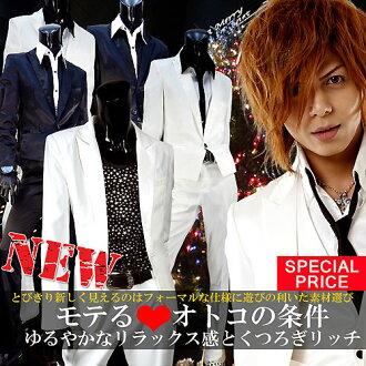 新閃亮的西服最新版西裝主機禮服 ! 白色白色黑色黑色閃光豪華 (豪華黑色) 豪華禮服套裝超光澤有是婚禮儀式締約方主機西裝男子設置的主機套 4 種