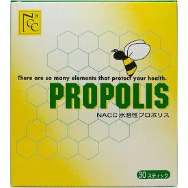 水溶性 プロポリス 顆粒 サプリ NACC エヌエーシー 送料無料 【 ブラジル 水溶性 サプリメント 】
