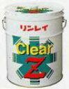 リンレイ クリアーZ(18L)【業務用 ワックス剥離剤】