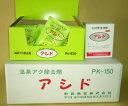 アシド 80g×30袋 【業務用 浴室 温泉アク除去剤 エタニ産業】