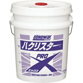 コニシ ハクリスタープロX(18L)【業務用 ワックス剥離剤】