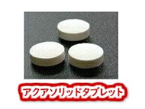 クリーンケア アクアソリッドTB5 スプレー1本セット【業務用・二酸化塩素・除菌剤・消臭剤・ノロウイルス・SARS・鳥インフルエンザ】