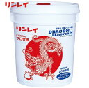 ◆◆リンレイ ドラゴンリムーバー2(18L)【業務用 ワックス剥離剤 超強力 濃縮 ハクリ剤 DRAGON REMOVER 2 18リットル】