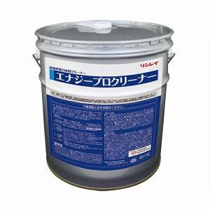 リンレイ高効率強力床用洗剤エナジープロクリーナー