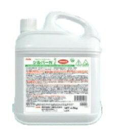 横浜油脂工業 リンダ シルバーN PLUS プラス(4.5kgx1本)【業務用 エアコン洗浄剤 アルミフィンクリーナー】