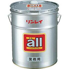 リンレイ オール(18L)【業務用 フローリング用 樹脂ワックス 木床 化学床 RINREI all 】