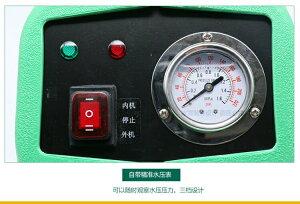 【あす楽対応】FUSOJET-01エアコン洗浄機【業務用軽量エアコン洗浄用高圧ポンプ動力噴霧機高圧洗浄機静粛性圧力調整サニテック】