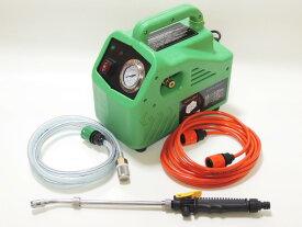 【あす楽対応】 FUSO JET-01 エアコン洗浄機 【業務用 軽量 エアコン 洗浄用 高圧 ポンプ 動力 噴霧機 高圧 洗浄機 静粛性 圧力調整 サニテック】