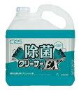 C×S シーバイエス 除菌クリーナーEX(5L)【業務用 コロナウイルス ノロウイルス インフルエンザ 除菌剤配合床用洗剤 除菌洗浄剤 消…
