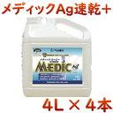 ペンギン メディックAg速乾プラス(4Lボトル×4本) 【業務用 樹脂ワックス 速乾抗菌 メディックエージー】