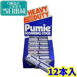 ピューミー12本(ケース)【業務用尿石除去剤・配管洗浄アイテムピューミィ】