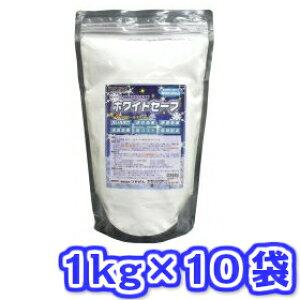 ◆◆つやげん ホワイトセーフ(1kg×10袋)【業務用 カーペット洗浄剤 弱アルカリ性TSUYAGEN】