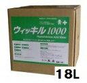 万立 白馬 次亜塩素酸水 ウィッキル 1000 (1000ppm) 18L 【業務用 コロナウイルス ノロウイルス インフルエンザ除菌 予防 】