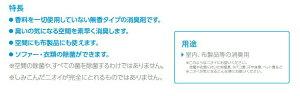 無香空間Pro(10L)専用スプレーヤー3本付き【業務用