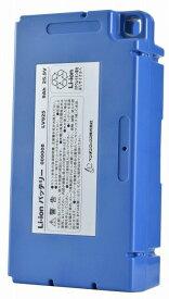 ペンギン Li-ionバッテリーシリーズ LV925 (9Ah・25.9V)【業務用 コードレスシリーズ用】 ペンギンワックス
