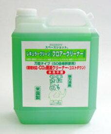 オーブテック スペースショット レギュラーグリーン フロアークリーナー(4L) 【業務用 床用洗剤】