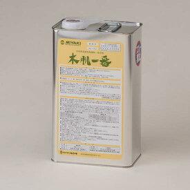 ミヤキ 木肌一番 4L【業務用 木材用浸透性保護剤・防汚剤】