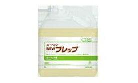 C×S シーバイエス カーペキープ ニュープレップ(5Lx1本)【業務用 カーペット用洗剤】
