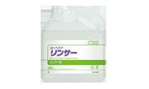 C×S シーバイエス カーペキープリンサー 5L【業務用 カーペット用洗剤】