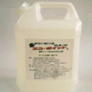 エコポイント (20L)【業務用 カーペット 床 洗剤 マルチクリーナー 洗浄 多目的洗剤 油汚れ シミ 】