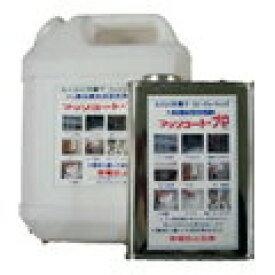 フッソコートプロ(1L)【業務用 フッ素コーティング剤】