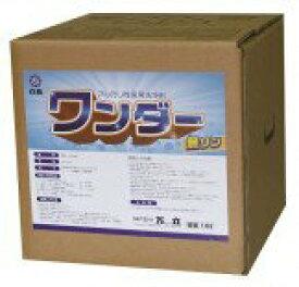 万立 白馬 ワンダー(18L) 【業務用 床用洗剤 】